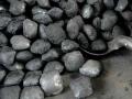 クリーン石炭